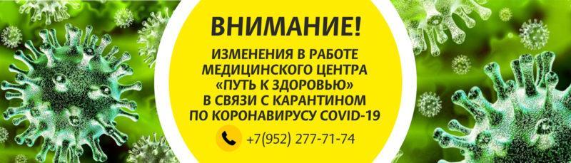 График работы мед. центра