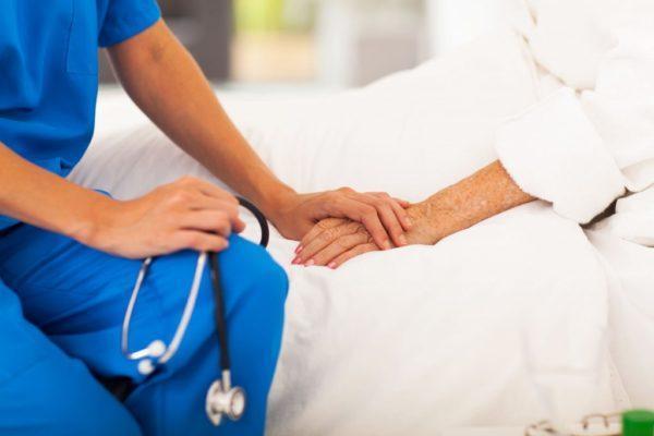 Уход и помощь онкологическим больным в медицинском центре